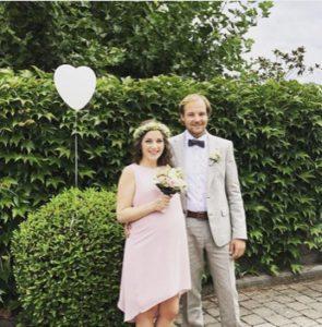 Hochzeit Ober